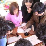 En el 2006, impartimos un taller en la Universidad del Pedregal.