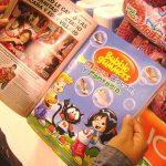 """Aplicaciones de los personajes de """"BubbleGummers"""", para anuncios en revistas."""